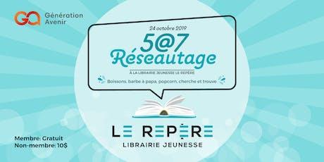 5@7 réseautage - Génération Avenir billets