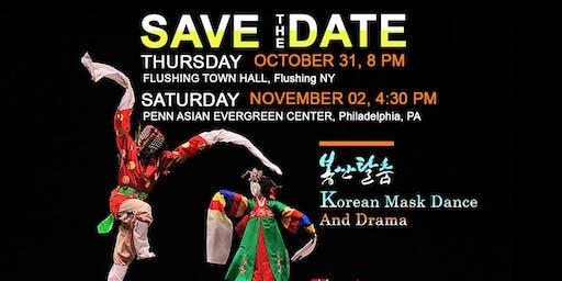 Korean Mask Dance: Bongsan Talchum