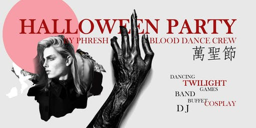 Twilight: Halloween Party
