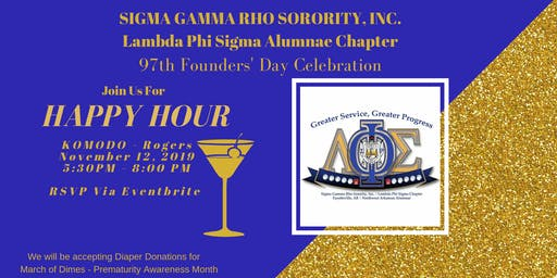 NWA SGRHO- Lambda Phi Sigma Founders' Day Happy Hour