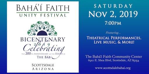 UNITY FESTIVAL: Bicentenary Evening Celebration (Free Event)
