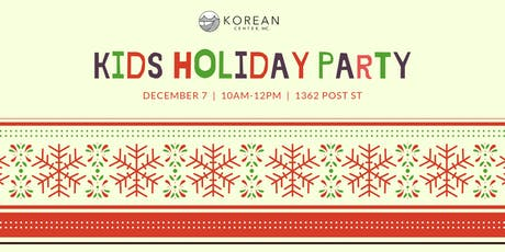KCI Kids Holiday Party tickets