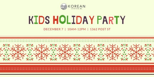 KCI Kids Holiday Party