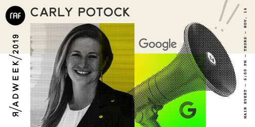 R/ADWEEK 2019: Keynote Event with Carly Potock