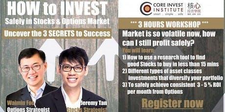 如何投资 在不到10年的时间内,以每月投资回报率为5%,成功率为90%,从5000美元增至100万美元 tickets