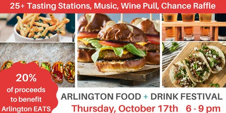 Arlington Food + Drink Festival tickets