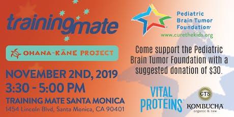 TrainingMate and Pediatric Brain Tumor Foundation tickets