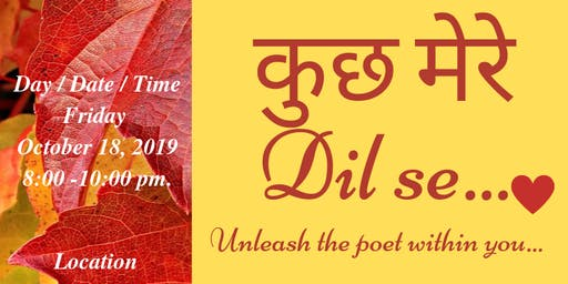 कुछ मेरे Dil se Open Mic Poetry Evening
