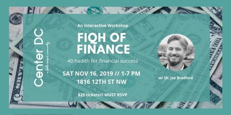 Fiqh of Finance tickets