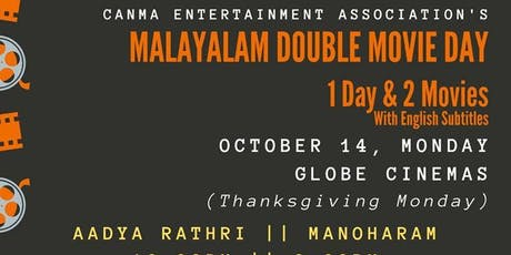 Malayalm Double Movie Day tickets