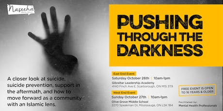 Pushing Through the Darkness - EAST END tickets