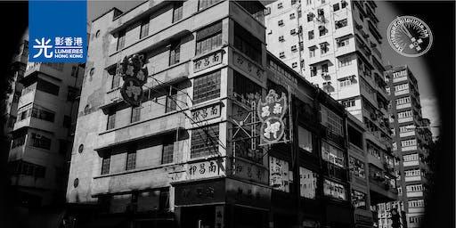 光影香港- 讓香港故事繼續流傳-深水埗篇 #2 [廣東話]