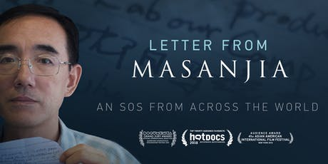 Letter from Masanjia Screening tickets