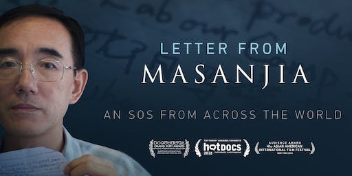 Letter from Masanjia Screening