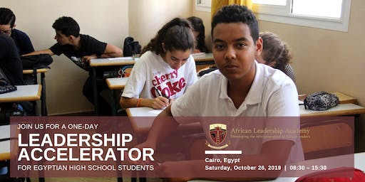 Leadership Accelerator For High School Students- Cairo