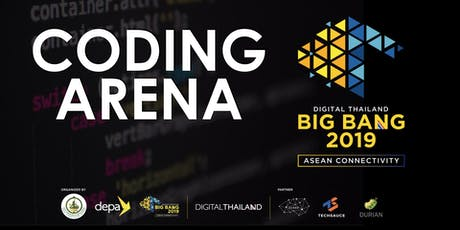 Coding Arena tickets