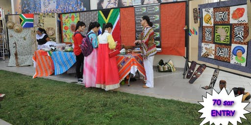 AIS-R's 17th Annual Intercultural Festival (2019 )