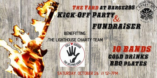 The Yard at Barge 295 Kick Off Party & Fundraiser