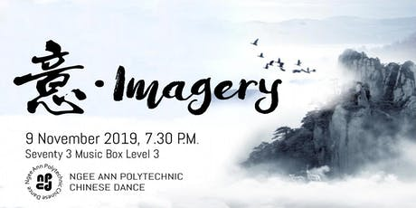 Imagery 《意》 tickets