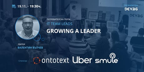IT Team Leads: Growing a Leader tickets