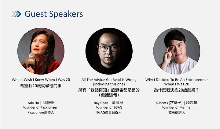 Hong Kong Startups Career Day image
