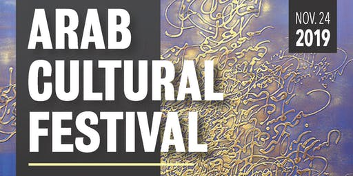 Arab Cultural Festival