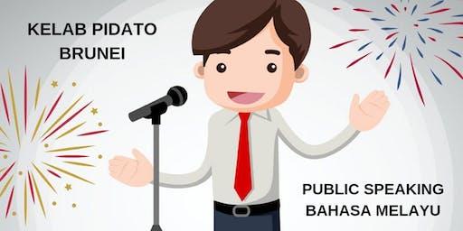Pertemuan Kelab Pidato Brunei Ke-11