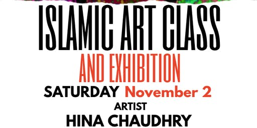 Islamic Art Class with Artist Hina Chaudhry, Atlanta