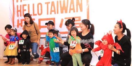 "2019 ""Hello Taiwan"" Halloween Fundraiser ((Register Here, Donate at Door) tickets"