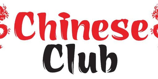 1st Chinese club Meeting: watch a Chinese Documentary