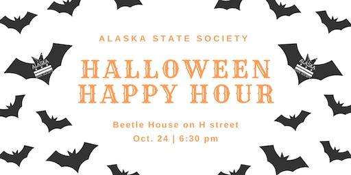 AKSS Halloween Happy Hour