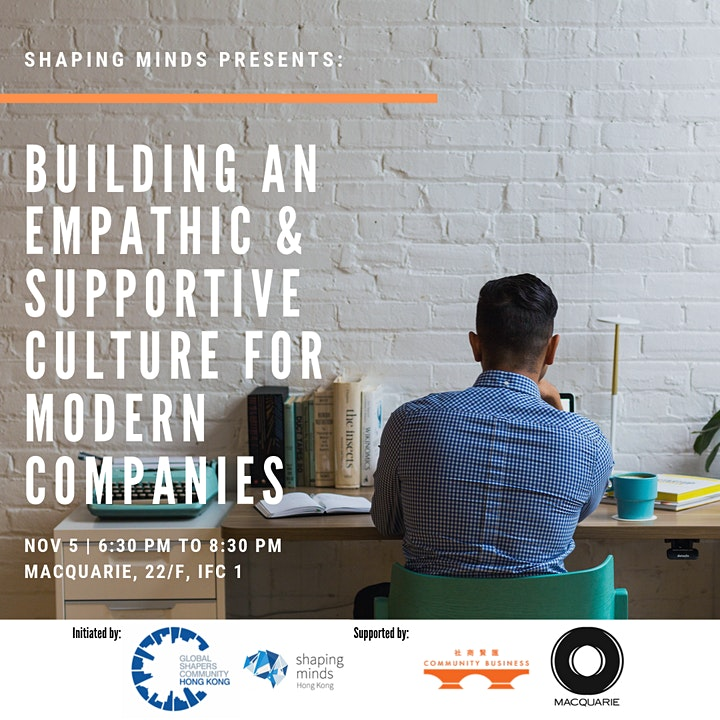 Building an Empathic & Supportive Culture for Modern Companies image