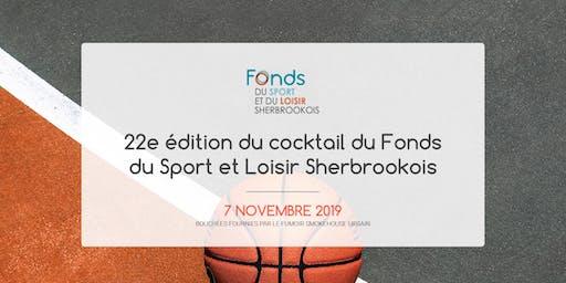 22e édition du cocktail du Fonds du Sport et Loisir Sherbrookois