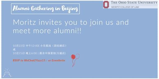 2019 Beijing Moritz Alumni Gathering