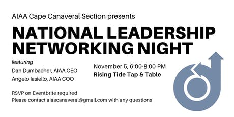 AIAA National Leadership Networking Night tickets