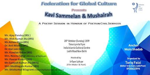 Kavi Sammelan And Mushairah