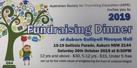 Help Disadvantaged Students - Invest for Eternal Return Fund Raising Dinner tickets