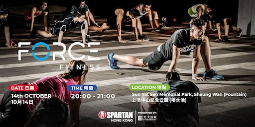 Spartan Race x Force Fitness
