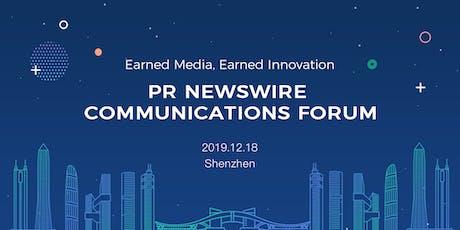PR Newswire Asia Communications Forum tickets