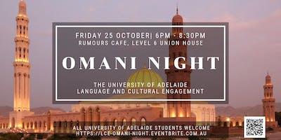 LCE Omani Night