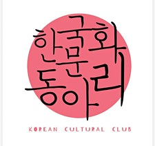 NP Korean Cultural Club logo
