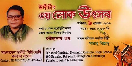 Bengali Folk Music Festival, Bangladesh Udichi Shilpigosthi, Canada Sangsad tickets