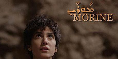 Morine - Sunnybank (QLD) - Cinema 3 tickets