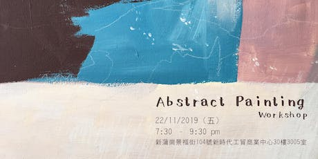 Abstract Painting Workshop tickets