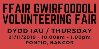 Ffair Recriwtio Gwirfoddolwyr / Volunteer Recruitment Fair
