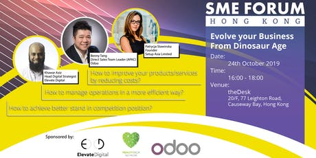 SME Forum: Evolve Your Business From Dinosaur Age tickets