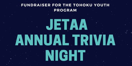 JETAA Annual Trivia Night tickets