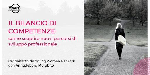 Il bilancio di competenze:come scoprire nuovi percorsi di sviluppo professionale | YWN Rome