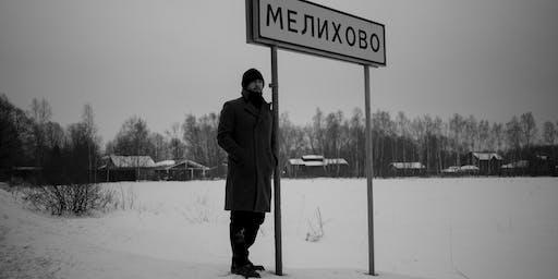 Looking for Čechov -  Mostra di Pepsy Romanoff , testi di Vinicio Marchioni