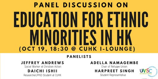 Panel Discussion on Education for Ethnic Minorities in Hong Kong